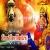Listen to Shani Dev Mantra from Shani Dev Mantra