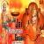 Listen to Jai Jai Jai Hanuman Gusain from Jai Jai Jai Hanuman Gusain