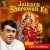 Shearwali Ke Darbar Ji songs