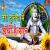 Listen to Teri Duniyan Mein Unchi Hai Shaan from Teri Duniyan Mein Unchi Hai Shaan