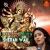 Listen to O Maiya Sheran Wali from O Maiya Sheran Wali