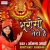 Listen to Seth Nirala Hai from Bharoso Tero Hai