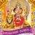Listen to Sarva Mangal Mangalye from Navaratre Maiya Ke