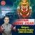Listen to Shyam Jaane Jigar from Shyam Jaane Jigar
