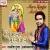 Listen to Sun Meri Radha Rani from Mere Kanha Murali Wale