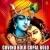 Listen to Govind Bolo Gopal Bolo from Govind Bolo Gopal Bolo