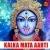 Listen to Kalika Mata Aarti from Kalika Mata Aarti