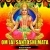 Listen to Om Jai Santoshi Mata from Om Jai Santoshi Mata
