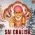 Listen to Sai Chalisa from Sai Chalisa