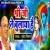 Listen to Shri Ji Ne Bulaya Hai from Shri Ji Ne Bulaya Hai