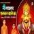 Listen to Main Ladla Palwal Wale Ka from Main Ladla Palwal Wale Ka