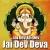 Jai Dev Jai Dev Jai Dev Deva songs