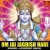 Listen to Om Jai Jagdish Hare from Om Jai Jagdish Hare