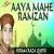 Listen to Aaya Mahe Ramzan from Aaya Mahe Ramzan