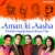 Listen to Roye Dharti Roye Amber from Aman Ki Aasha - Celebrating Independence Day