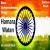 Listen to Hamara Watan from Hamara Watan