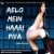 Aelo Main Haari Piya - Remix songs