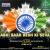 Listen to Abki Baar Desh Ki Seva from Abki Baar Desh Ki Seva