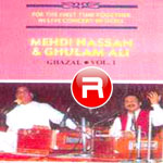 Ghazal For The First Time Together - Vol 1 songs