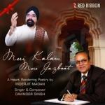 Meri Kalam Mere Jazbaat songs
