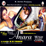 Miss Anara songs