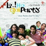 Lo Ho Gai Party songs