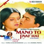 Mano To Pyar Hai songs