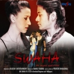 Swaha songs