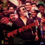 Kaala Karikaalan songs