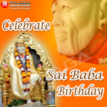 Celebrate - Sai Baba Birthday (Vol 1) songs