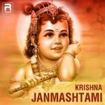 Krishna Janmashtami Special songs