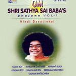 Om Shri Sathya Sai Baba Bhajans - Vol 1 songs