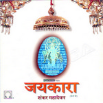 Jaikara (2006) songs