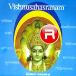 Bhaktimala - Shri Vishnu Sahasranamavali (Vol 1)