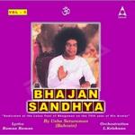 Bhajan Sandhya - Vol 5 songs