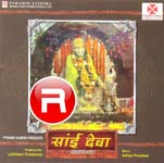 Listen to Shirdi Mein songs from Saideva