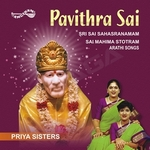 Pavithra Sai songs