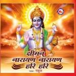 Sri Man Narayana Narayana Har Hari songs