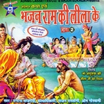Bhajan Ram Ki Leela - Vol 2 songs
