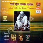 Sai Ek Sachha Fakeer songs