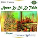 Aamna Ke Dil Ka Tukda songs