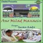 Aao Milad Manaein songs