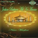 Jashne Bahara Mil Ke Manao songs