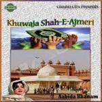 खवाजा शाह-इ-अजमेरी songs