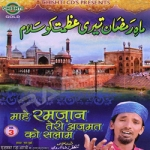 Mahe Ramzan Teri Azmat Ko Salaam songs