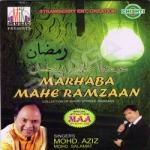 मरहबा माहे रमज़ान songs