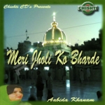 Meri Jholi Ko Bharde songs