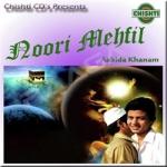 Noori Mehfil songs