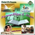 Parwar Digar-E-Alam songs