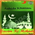 Qasim Ki Mehndi - Vol 1 songs